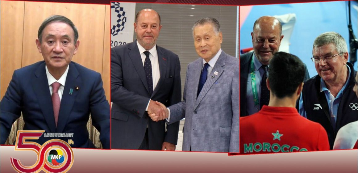 Federación Mundial de Karate celebra 50 años de creación
